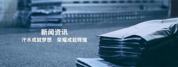 重庆3C消防风机告诉你消防排烟风机安装规范及注意事项