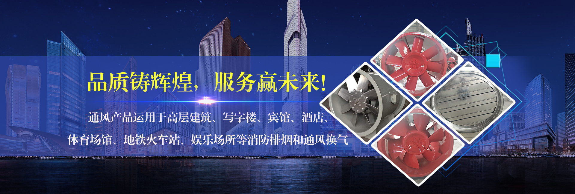 贵州3C防火阀